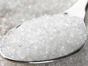 informasi nilai harga gula hari ini